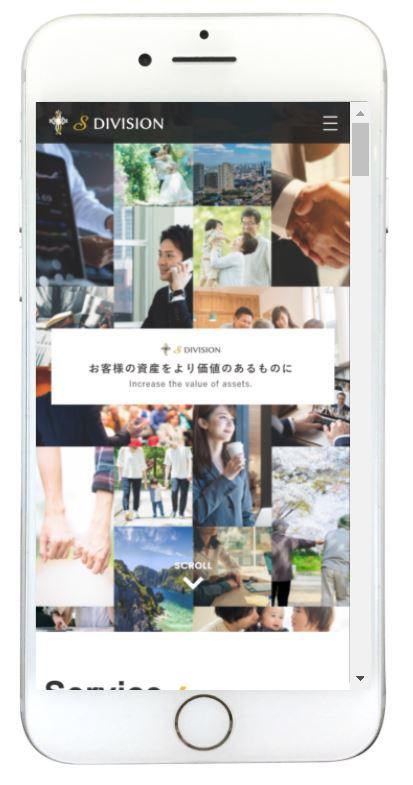 中小企業コーポレートサイト ホームページ制作